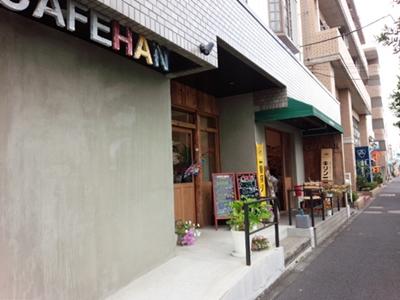 CAFE HAN