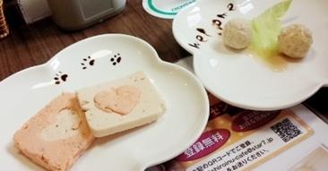 ペットメニュー(テリーヌ&ふんわりササミ)-crop