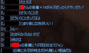 20130324-2-トロデ