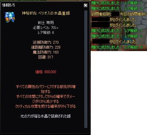 20130327-1-トロデ