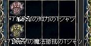 Juwel's Room PartⅡ-1005193