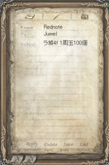 Juwel's Room PartⅡ-1108092