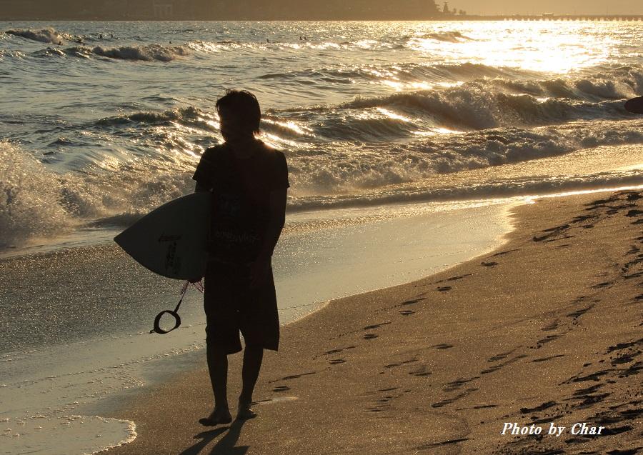surfer sitiri