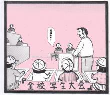 1sai コピー
