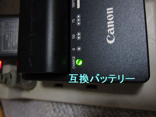 resize0006_20111024232907.jpg