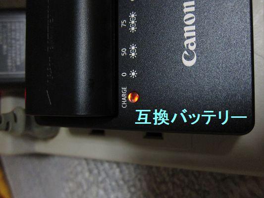 resize0007_20111024232853.jpg
