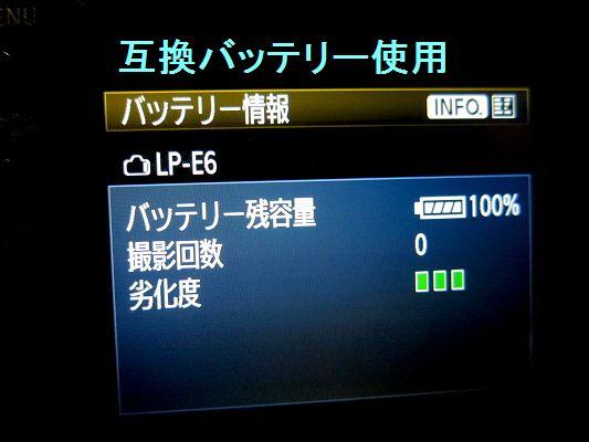 resize0008_20111024232917.jpg
