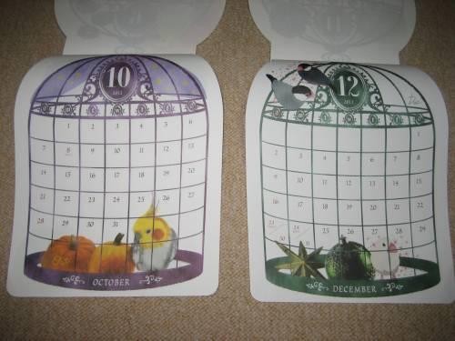カレンダー?