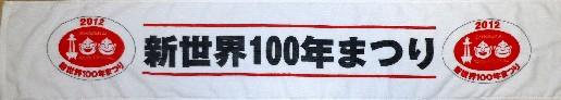 kijp92gkuk3 004