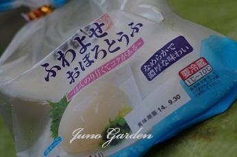 0921おぼろ豆腐