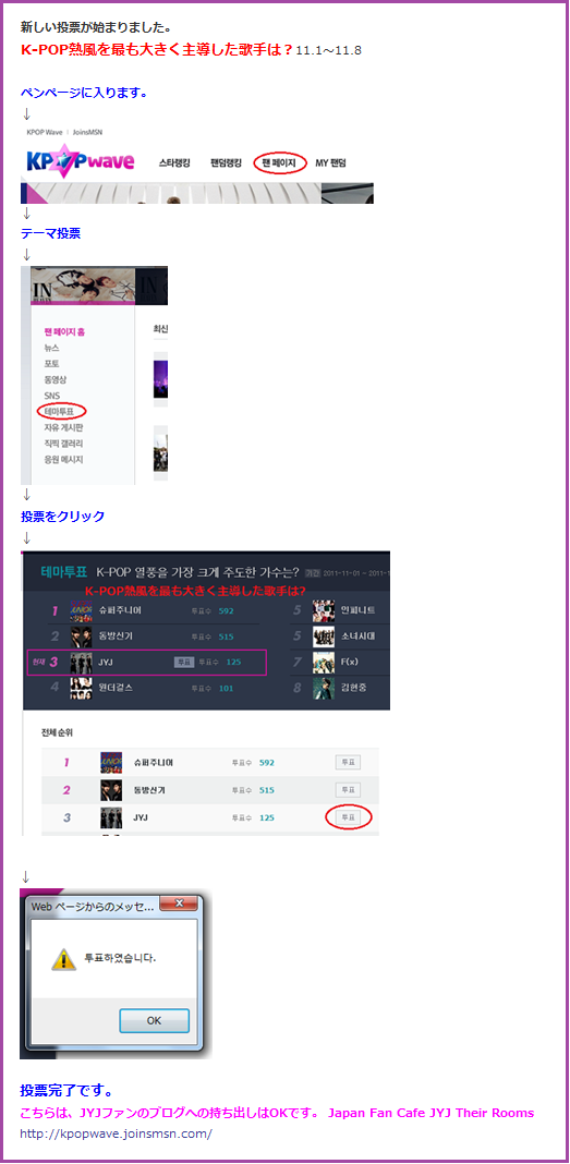Kwave-6.png
