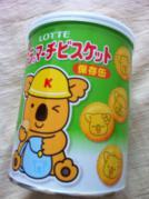 コアラのマーチ保存缶