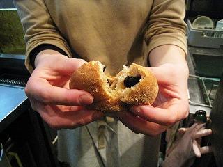 s-黒豆きなこパン