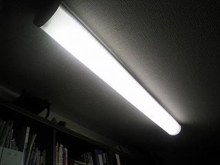 s-蛍光灯