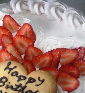 s-バースデーケーキ