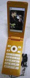 s-携帯電話