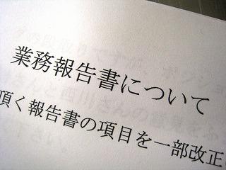 s-IMG_0284.jpg