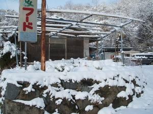 2013-12-15-002.jpg