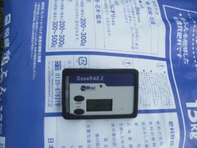 DSCF9180.jpg