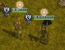 モヨ子と701