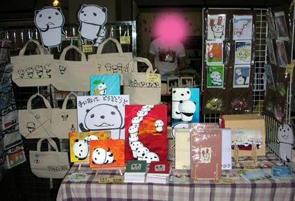 ブログ大阪アート&手作り01