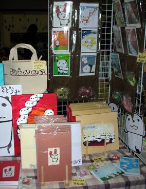 ブログ大阪アート&手作り02