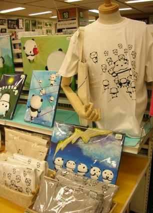 ブログ雑貨展ハンズ江坂3
