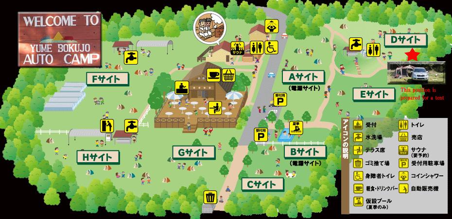 成田ゆめ牧場-設置位置