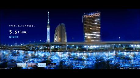 東京ホタル07