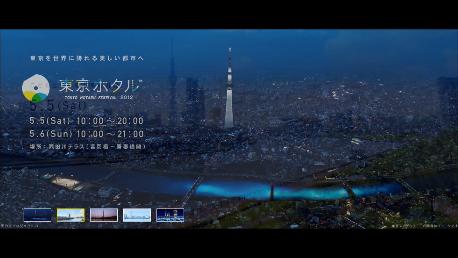 東京ホタル06