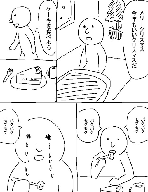 2013_12_24_pakupaku_707.jpg