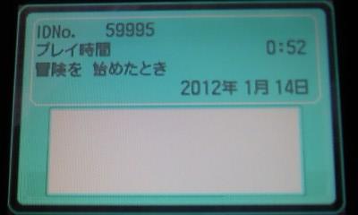 P2012_0115_021024.jpg