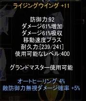 Screen(04_11-22_43)-0006.jpg