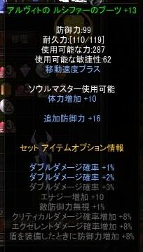 Screen(04_11-22_43)-0008.jpg