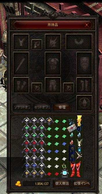 Screen(05_19-23_09)-0004.jpg