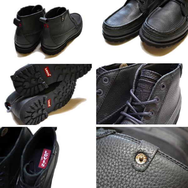 リーバイス画像ブーツ02