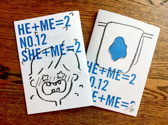 he+me=2_12.png