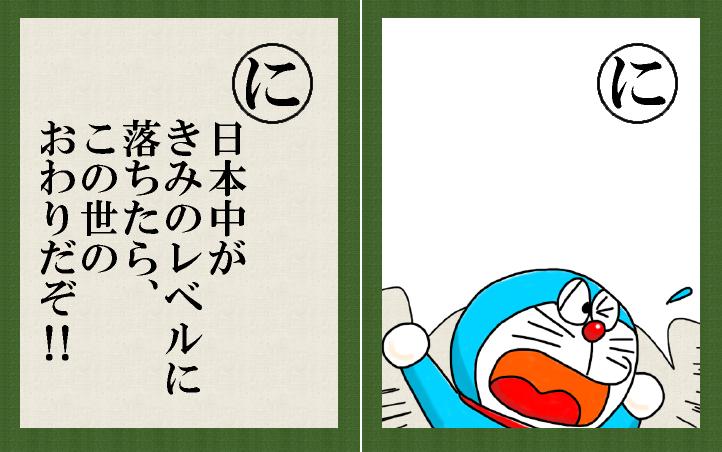 http://blog-imgs-48.fc2.com/k/a/i/kaichosans/201203311940350d1.png