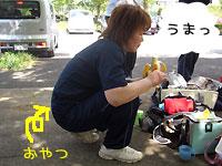 2010_5_11_1.jpg