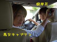 2010_5_11_10.jpg