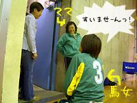 2010_5_13_2.jpg