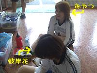 2010_7_1_2.jpg