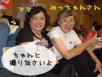 2010_7_1_4.jpg