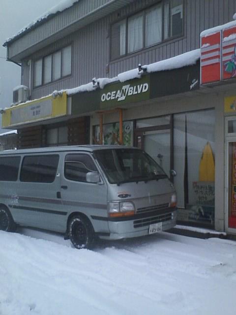 ishikawa_ob