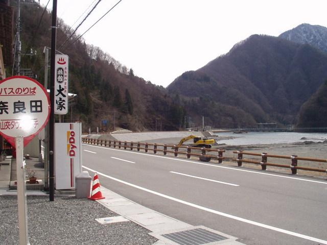 北岳H16 (4)