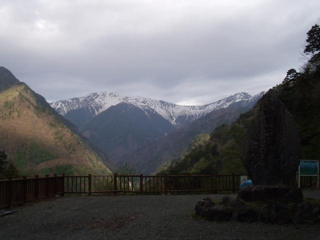 南アルプス-北岳(夜叉神・池山吊尾根)H16・5・1~5・3③ 001