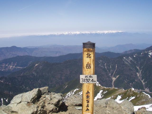 南アルプス-北岳(夜叉神・池山吊尾根)H16・5・1~5・3② 028