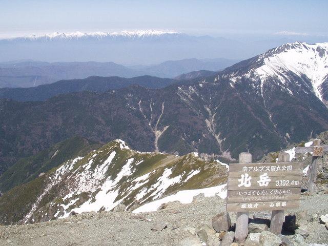 南アルプス-北岳(夜叉神・池山吊尾根)H16・5・1~5・3② 032