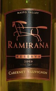 RAMIRANA RESERVA MAIPO VALLEY 2009