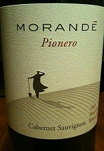 MORANDE PIONERO